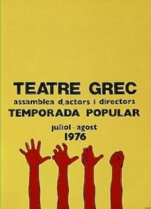 Grec Festival de Barcelona 1